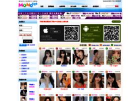 avnine.com