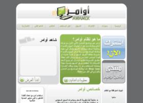 awamer.com