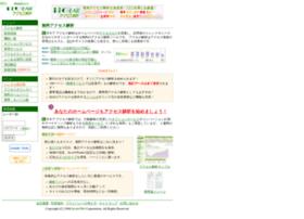 ax1.itgear.jp