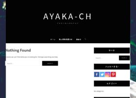 ayaka-ch.com