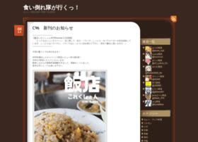 ayame.jp