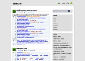 baiqiuyi.com