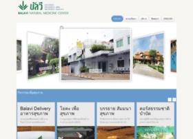 balavi.com