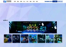balboaradio.com