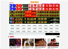 banestovivienda.com