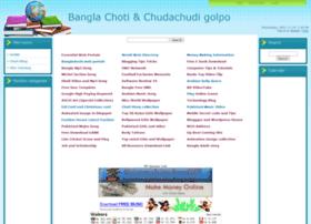 banglachoti.ucoz.com