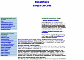 banglacode.com