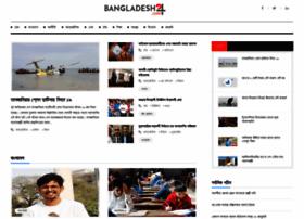 Bangladesh24.com