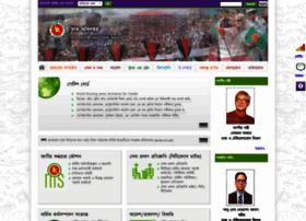 bangladeshpost.gov.bd