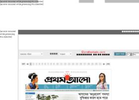 banglanewspaper.org