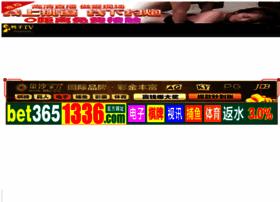 banglasangeet.com