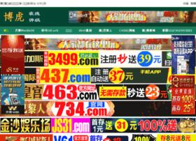 baofu.ccbip.net