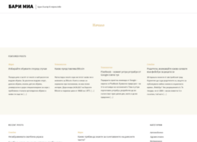 barimia.info