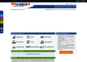 bataviail.global-free-classified-ads.com