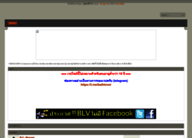 bathlover.com