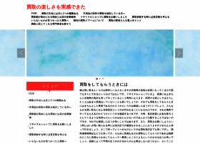 bavarian-beerhouse.com