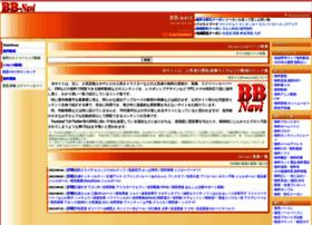 bb-navi.com