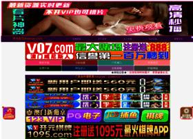 bbitalian.com