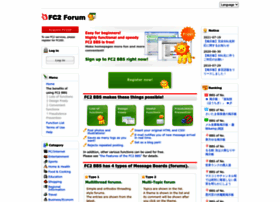 bbs.fc2.com