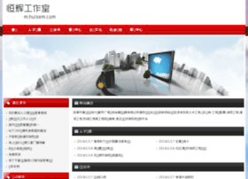 bd-chunya.com