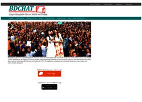 bdchat.com
