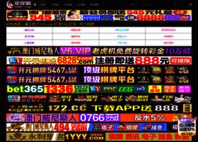 Bdsport.net