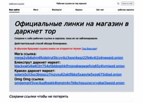 bdtips.com