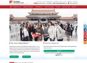 beijingholiday.com