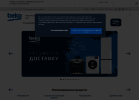 beko.ru