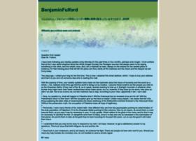 benjaminfulford.typepad.com