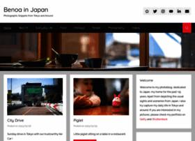 benoa.net