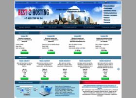 best-hosting.ru