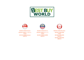 bestbuy-world.com