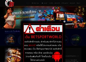 betsportworld.com