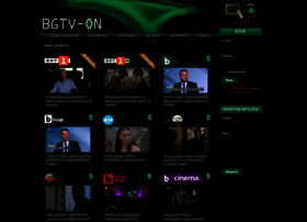 Bgtv-on.com