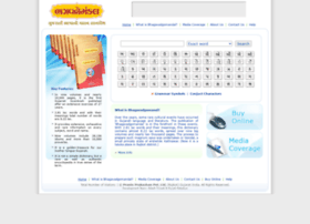 bhagavadgomandalonline.com