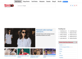 bharatmovies.com