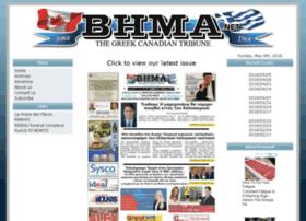 bhma.net