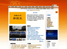 big5.zhengjian.org