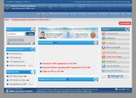 biharcommercialtax.gov.in