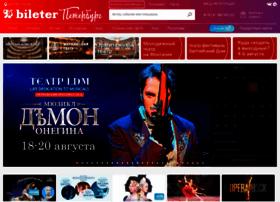 bileter.ru