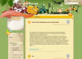 bis-land.ru