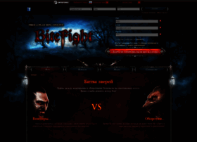 bitefight.ru
