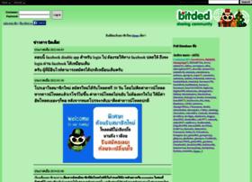 bitthailand.com