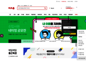 bizforms.co.kr