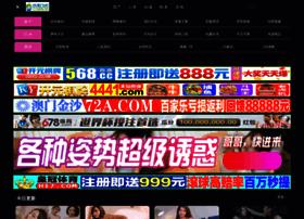 bizz-wizz.com