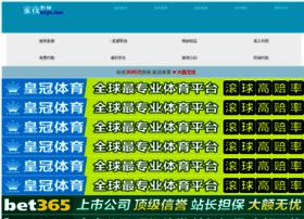 Blender-guide.com