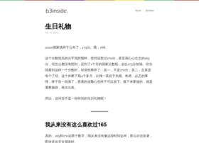 blog.b3inside.com