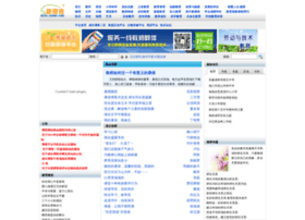 Blog.cersp.com