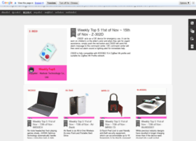 blog.computex.biz